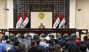 البرلمان يستعد لاقرار قانون الانتخابات المحلية خلال جلسة الغد