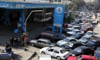 كردستان يحدد سعر لتر البنزين بـ900 دينار