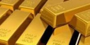 استقرار أسعار الذهب فوق أعلى مستوى في أسبوعين