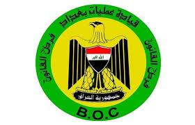 عمليات بغداد توجه بتسهيل حركة الإعلاميين الحاملين لباج المفوضية بيوم الانتخابات