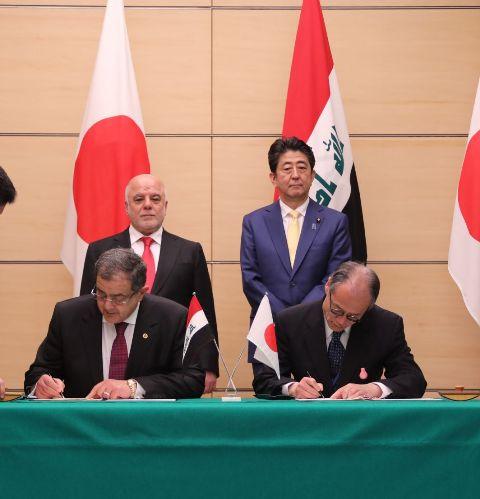 العراق يوقع اتفاقيتين بخصوص مشروع ماء البصرة الكبير واستصلاح الاراضي مع اليابان