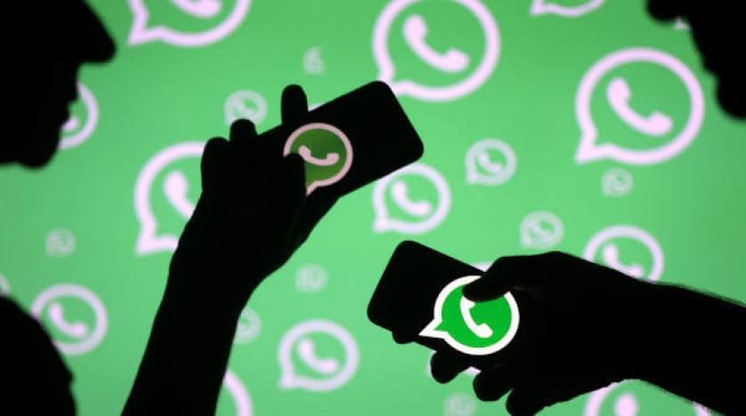 تشريع أسترالي يسمح للشرطة بالوصول إلى رسائل «واتس آب» المشفرة