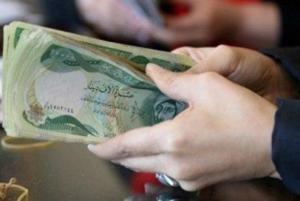 (بالوثائق) المالية النيابية تصدر توضيحا بشأن رواتب الموظفين (تفاصيل)  ؟؟