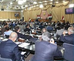 رئاسة البرلمان تعلن تأجيل التصويت على مشروع قانون اللجنة البارالمبية الى الجلسة المقبلة