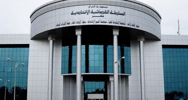 المحكمة الاتحادية تعلن حسم 25 دعوى دستورية منذ بداية العام الحالي