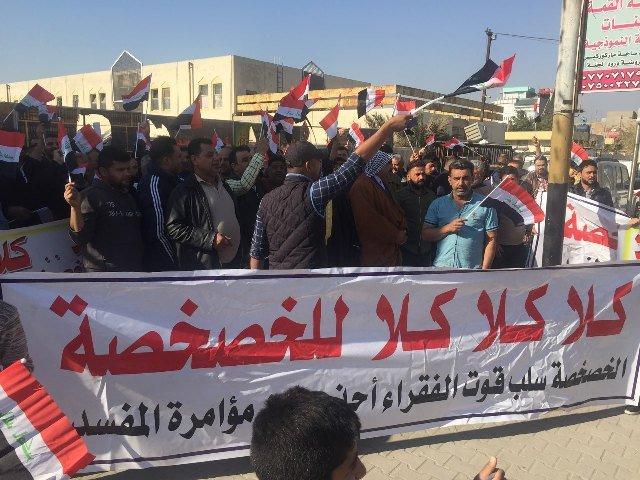 العشرات ينظمون تظاهرة سلمية لرفض الخصخصة في ناحية كنعان شرقي ديالى