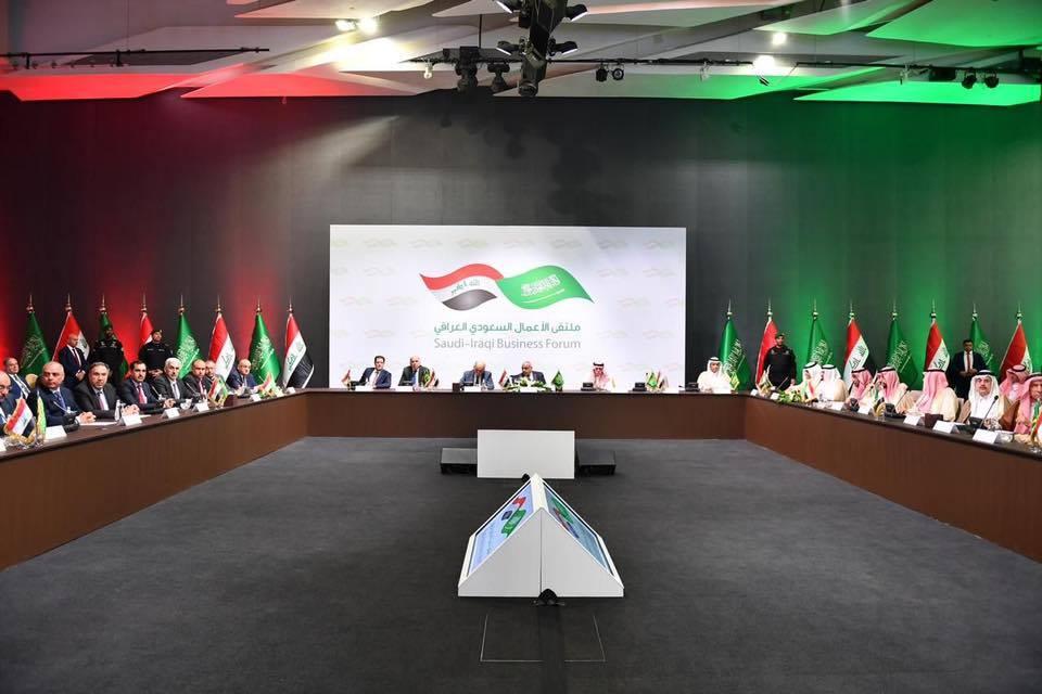 انطلاق ملتقى الاعمال العراقي السعودي