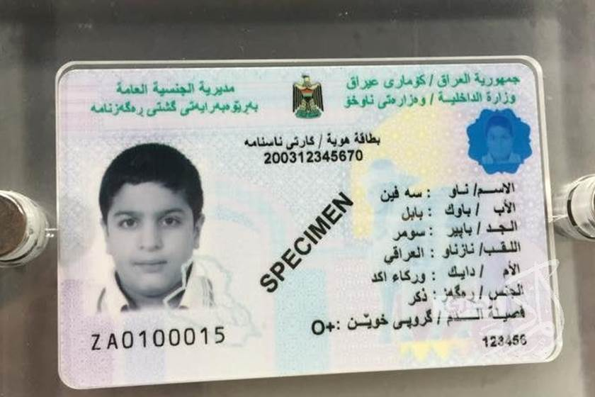 Interior announces the issuance of 9 million national cards throughout Iraq Image