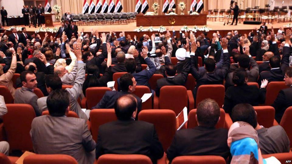 وزارة المالية تناشد البرلمان باقرار الموازنة