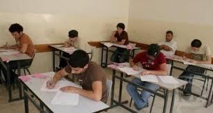 انطلاق الامتحانات الوزارية للمرحلة المتوسطة