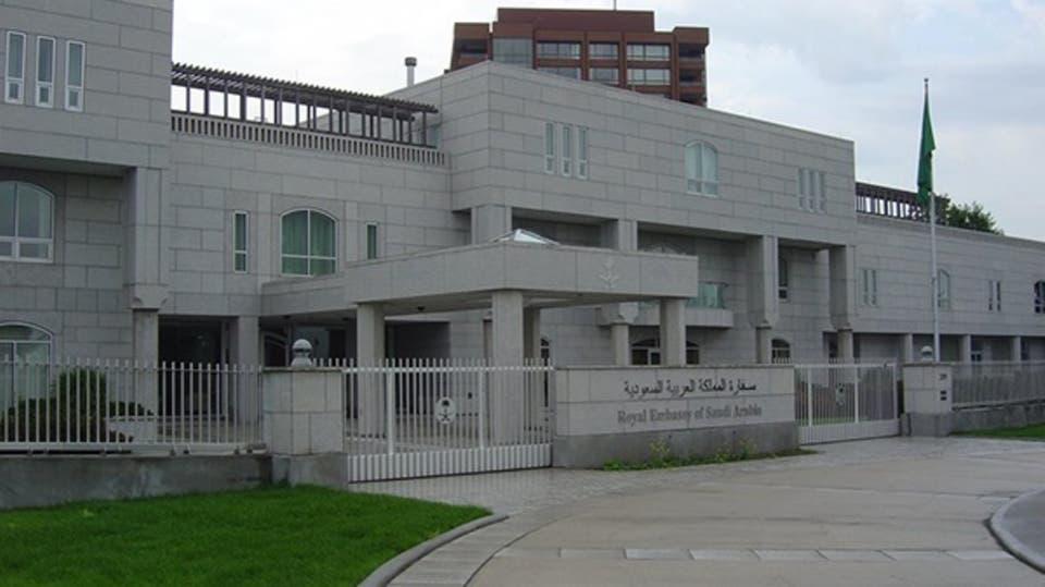 السفارة السعودية في تركيا تحذر مواطنيها