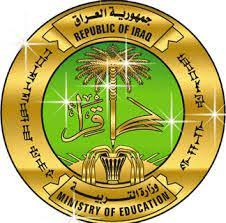 تحديد مواعيد الامتحانات النهائية لمحافظة نينوى