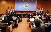 مجلس النواب العراقي يصوت على قانون الانتخابات