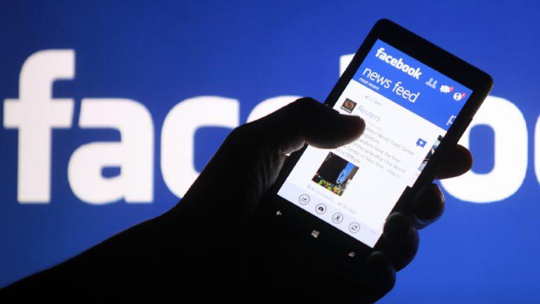 """احذر.. ثغرة جديدة في""""فيس بوك"""" تسرب صورك التي لم تنشرها أبدًا على حسابك"""