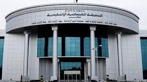 حمّى الصراع السياسي تنتقل إلى القضاء .. حرب غير معلنة بين المحكمة الاتحادية ومجلس القضاء الأعلى