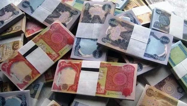 مصرف الرافدين يعلن استرجاع اكثر من 16 مليار دينار مبالغ من المتلكئين