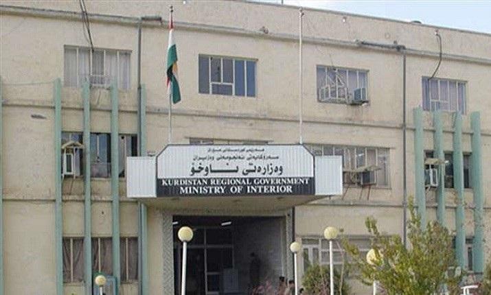 كردستان تكشف حقيقة وجود خمسة آلاف معتقل من كركوك في سجون الاقليم