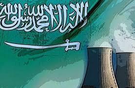 صحيفة: امريكا تخطط لإقامة منشآت نووية في السعودية