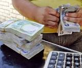 Iraq's participation in the Arab Banking Summit will support the Iraqi banking system