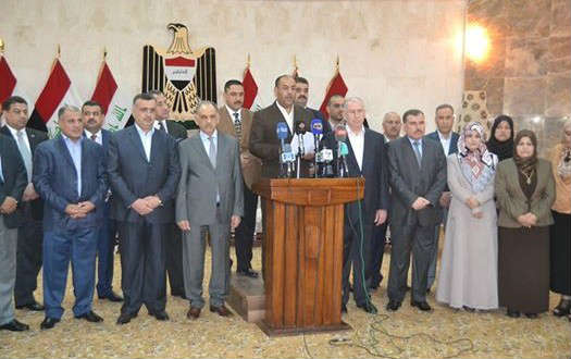 Source - Alliance of Iraqi forces tends not to participate in a government-Abbadi