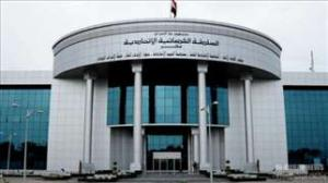الاتحادية تصدر تفسيراً عن آليات تعديل الدستور