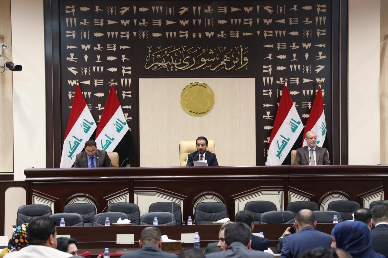الحلبوسي يعلن عن تقديم  تنازل البرلمان امام المحكمة الاتحادية عن فقرة حقوق النواب التقاعدية