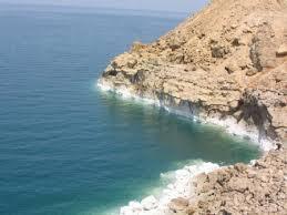"""مسئول أردني: """"البحر الميت"""" يواجه خطر الزوال خلال 50 عاماً"""