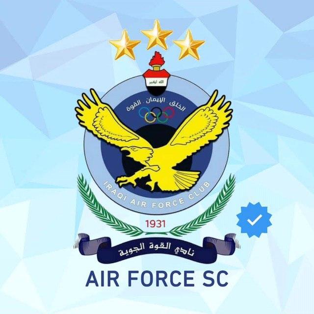 القوة الجوية يرد على اتهامات نفط ميسان