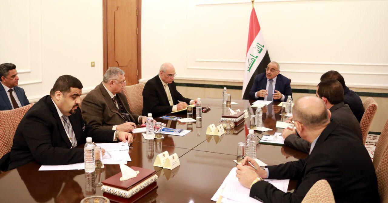 Abdul-Mahdi reshuffles the Council and meets the Supreme Council for the fight against corruption Image