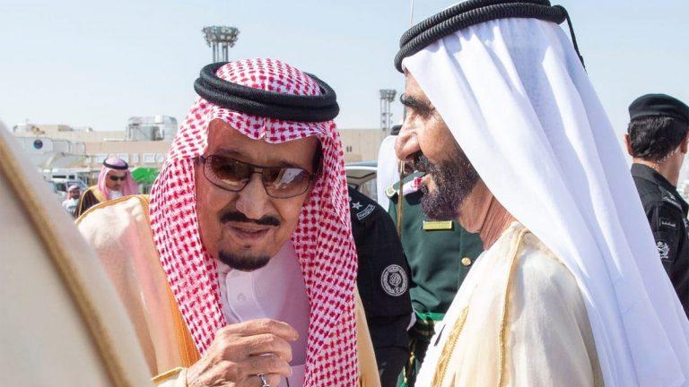 بدء وصول قادة دول مجلس التعاون الخليجي إلى الرياض
