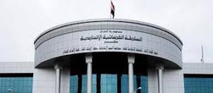 الإتحادية: للبرلمان صلاحية سؤال المحافظ ورئيس مجلس المحافظة