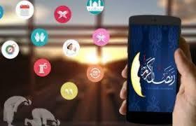 تعرف على أفضل 6 تطبيقات مفيدة خلال شهر رمضان ؟؟؟