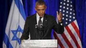 آخر 10 أيام من حياة اوباما السياسية