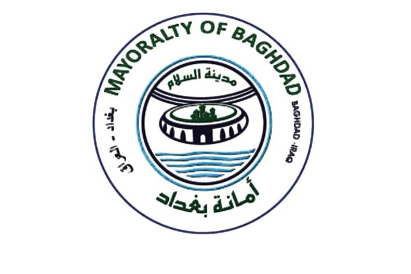 امانة بغداد تنوه الى قطع احد جوانب طريق محمد القاسم لاغراض الصيانة