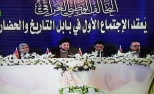 الحكيم يترأس أول اجتماعات التحالف الوطني في محافظة بابل