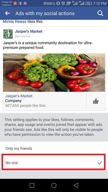 """خطوة بخطوة .. تعرف على كيفية منع الاخرين من رؤية تعليقاتك و""""لايكاتك"""" على فيس بوك"""
