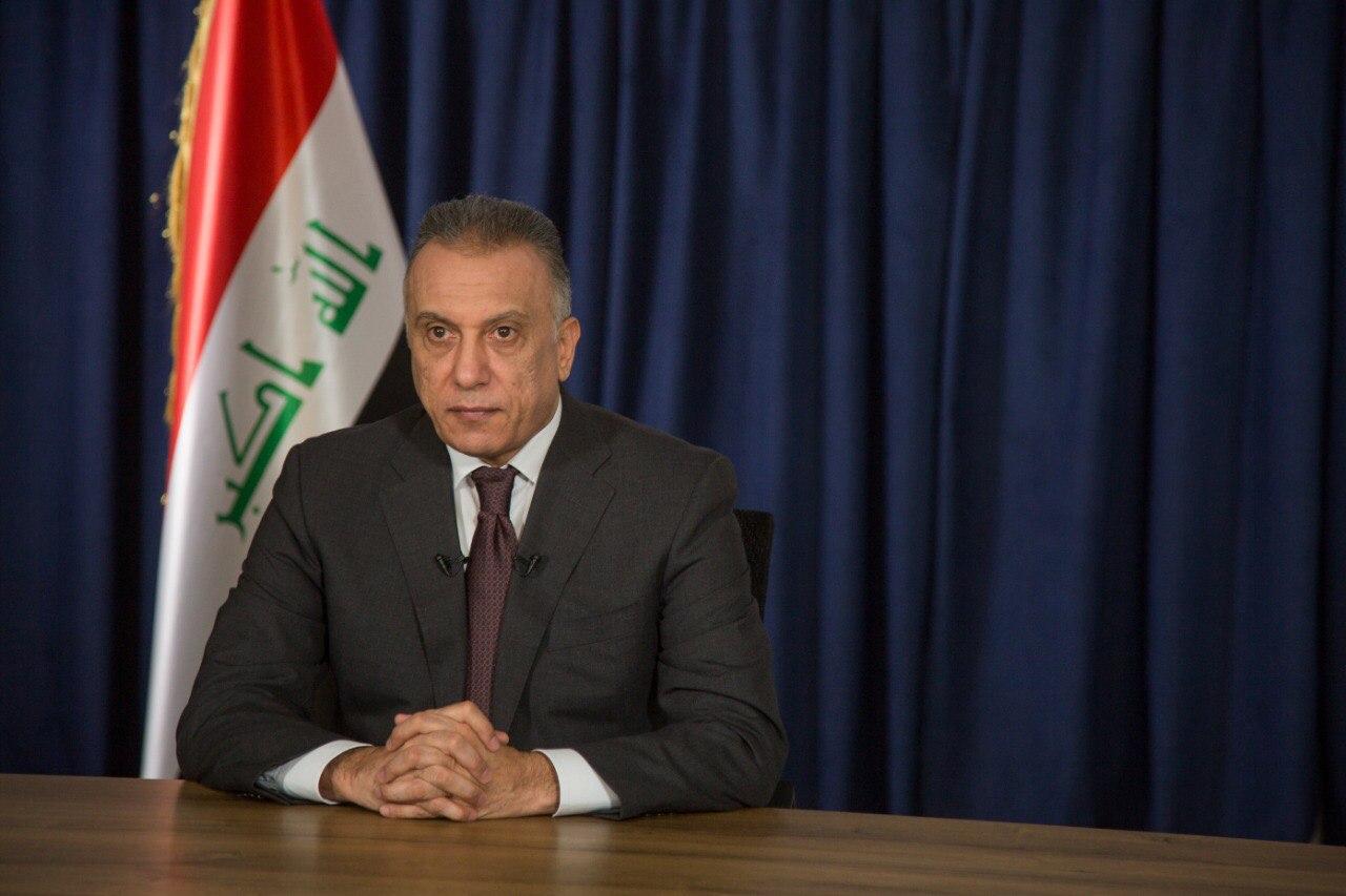 رئيس حزب تركي يبعث رسالة الى الكاظمي