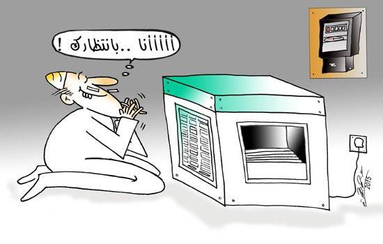 أزمة الكهرباء في العراق