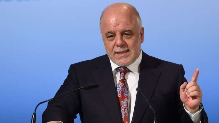 Abadi: New plans have been put in place to find alternative revenues for oil Image