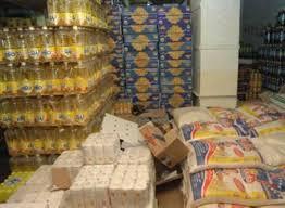 عقوبات رادعة بحقق ١٠٠٠ وكيل تموينية في العاصمة بغداد