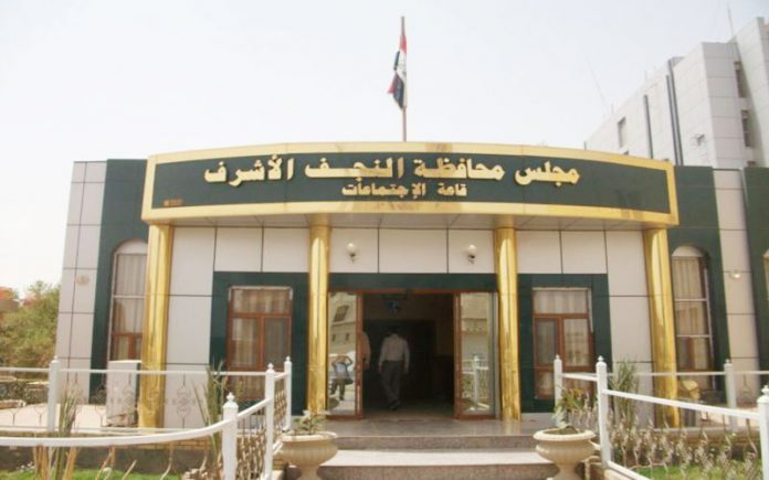 Najaf Council votes on the investment budget of the Local Resources Fund Image