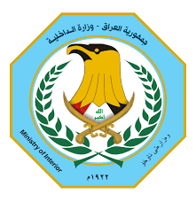 ضبط عصابة لتجارة الاثار شرقي بغداد