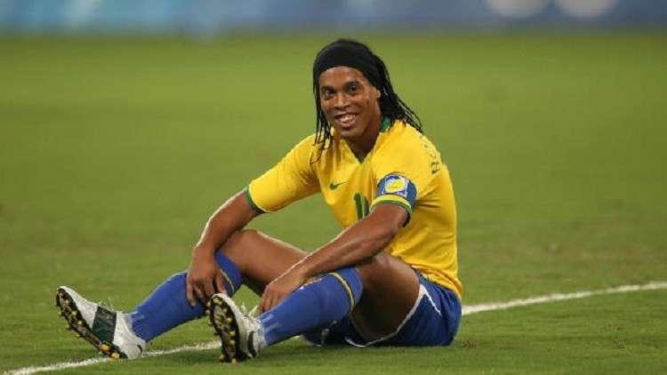 رونالدينيو محتجز في البرازيل