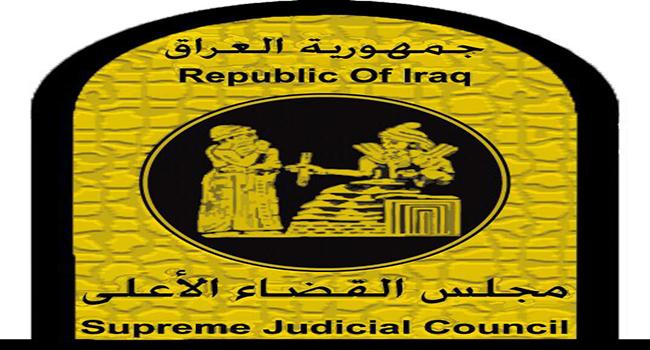 البرلمان يطالب القضاء بتوضيح عن إزالة اللغة الكردية من شعاره