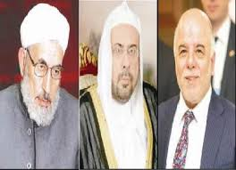 """Source for """"news"""": a reconciliation meeting outside Iraq between the Sadrists and the Supreme Council and a Sunni jihadist groups"""