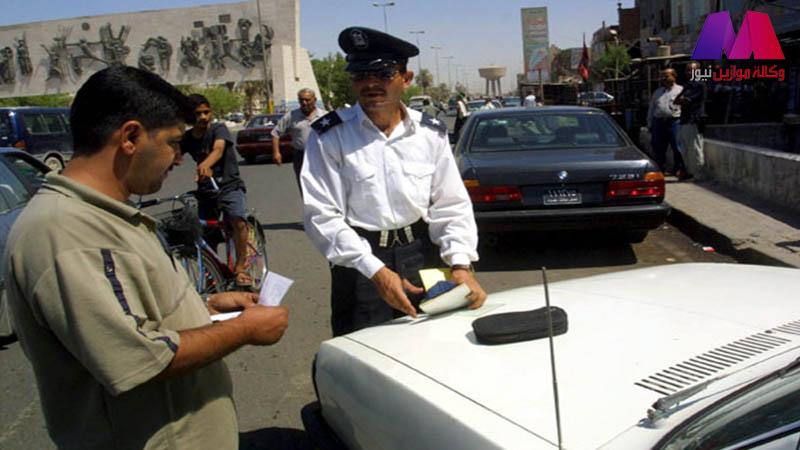 """بالوثيقة ..  وزارة المالية مطالبة الداخلية: أين أموال جباية """"رسوم الشوارع"""" منذ 2015؟"""