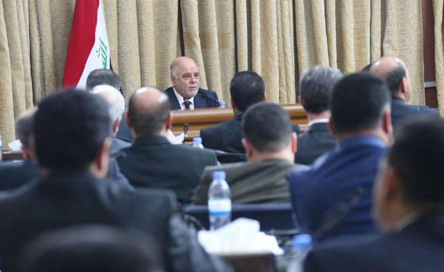 Parliament next week pulls mandate given to Ebadi