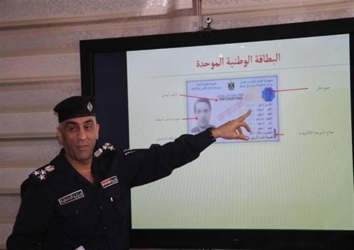 البطاقة الوطنية تخصص منفذاً خاصاً لذوي الشهداء