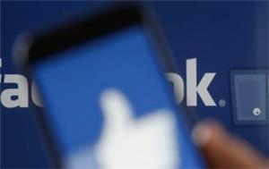 فيس بوك يكون فريقا جديدا لتصنيع رقاقات ومعالجات خاصة بالشركة