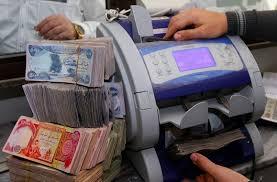 توزيع رواتب المعين المدني لأكثر من 1400 مستفيد في ذي قار